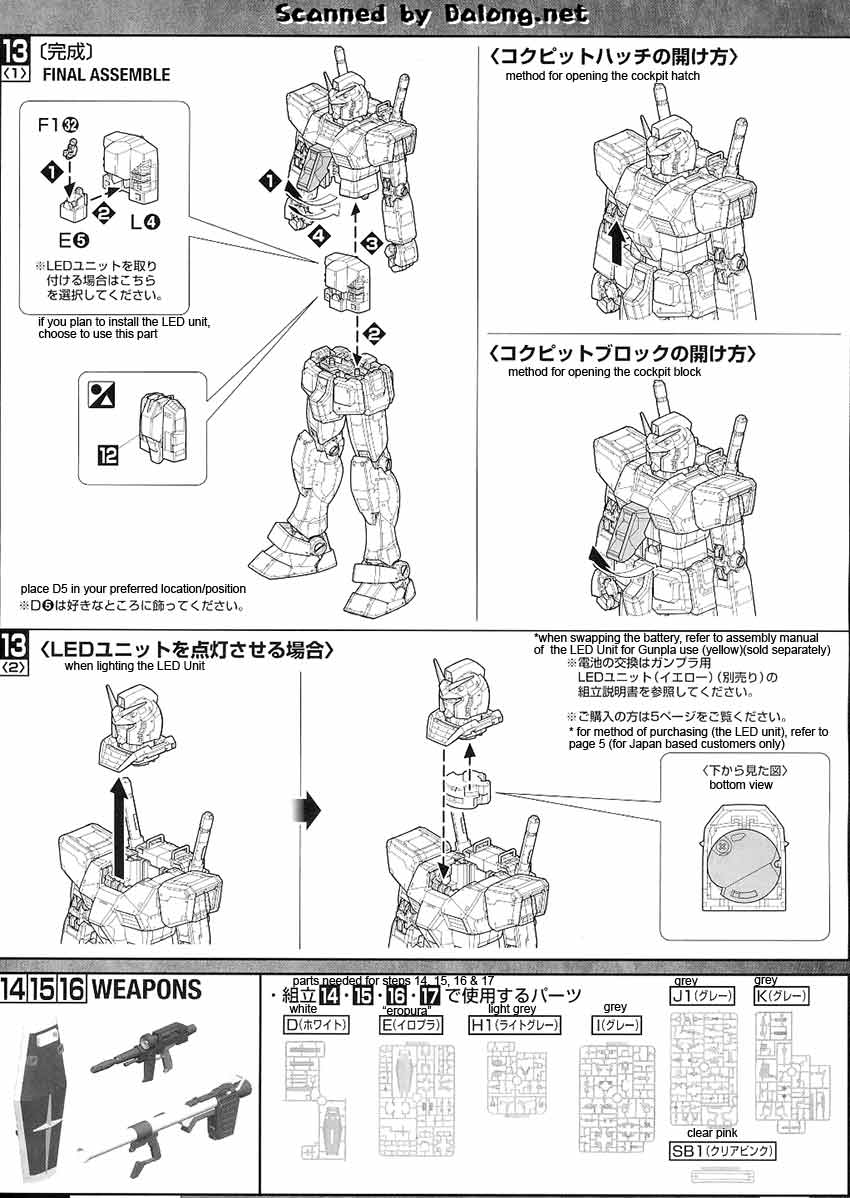 MG RX-78-2 Gundam ver. 3.0 English Manual & Color Guide