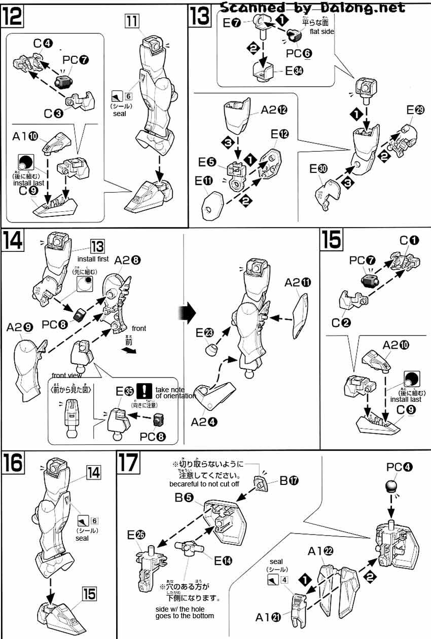HG XXXG-01W Wing Gundam English Manual & Color Guide