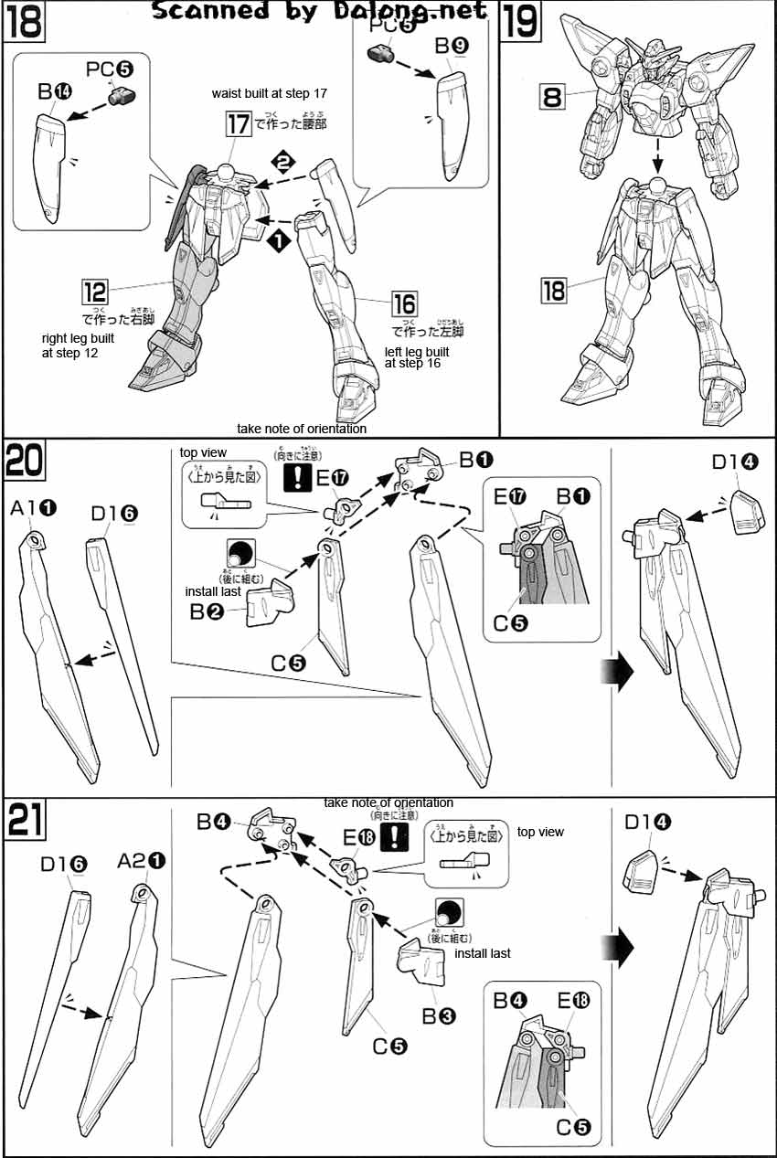 HG XXXG-01W Wing Gundam English Manual & Color Guide