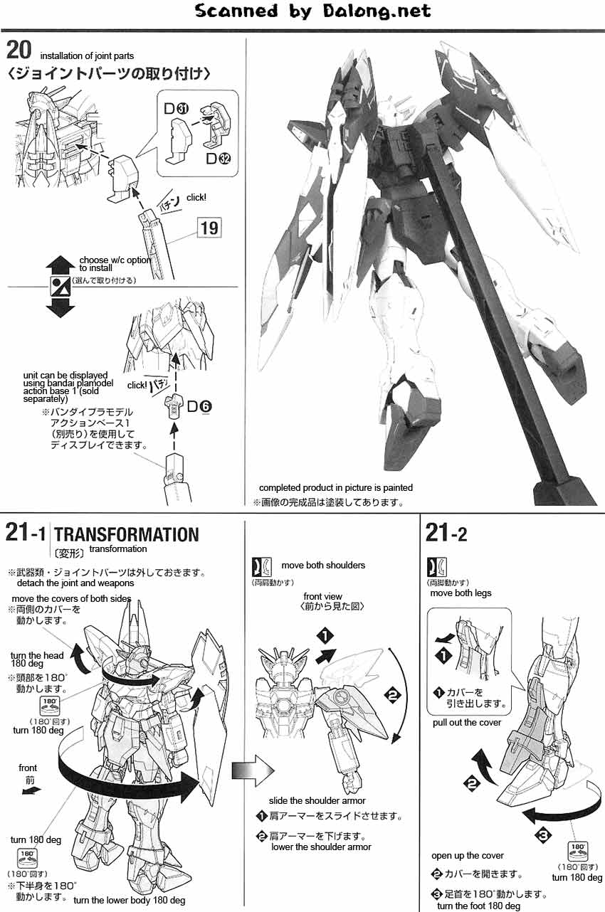 MG Wing Gundam Proto Zero English Manual & Color Guide