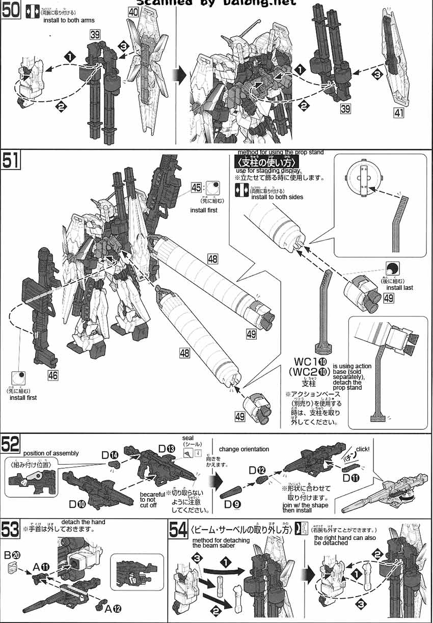 HG Full Armor Unicorn Gundam (Destroy Mode) English Manual