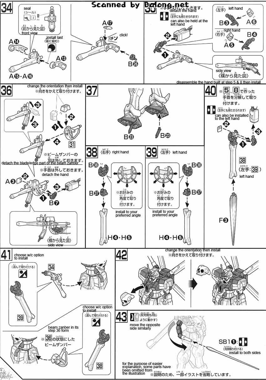 HG Cross bone Gundam Maoh English Manual & Color Guide
