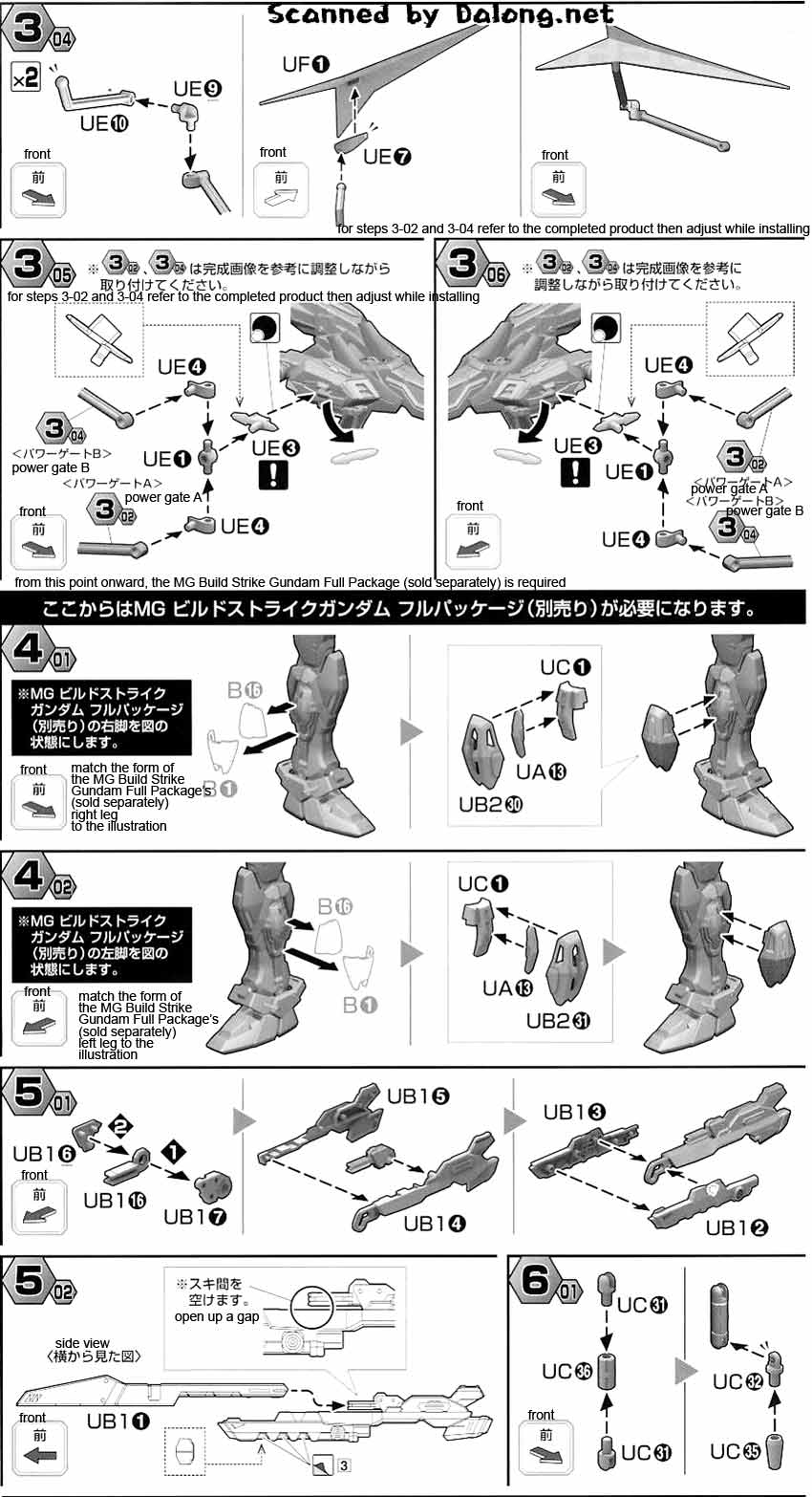 MG Universe Booster UB-01 English Manual & Color Guide