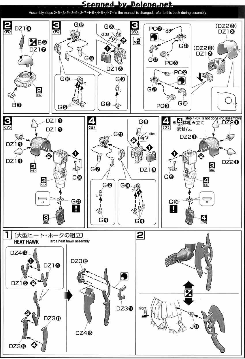 MG Zaku II Dozle Zabi Use English Manual & Color Guide