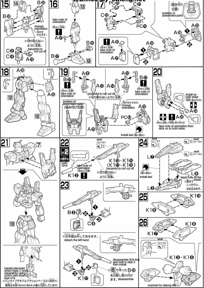 Gundam Scratch Build Manual English