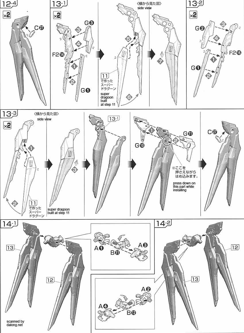 RG Strike Freedom Gundam English Manual & Color Guide