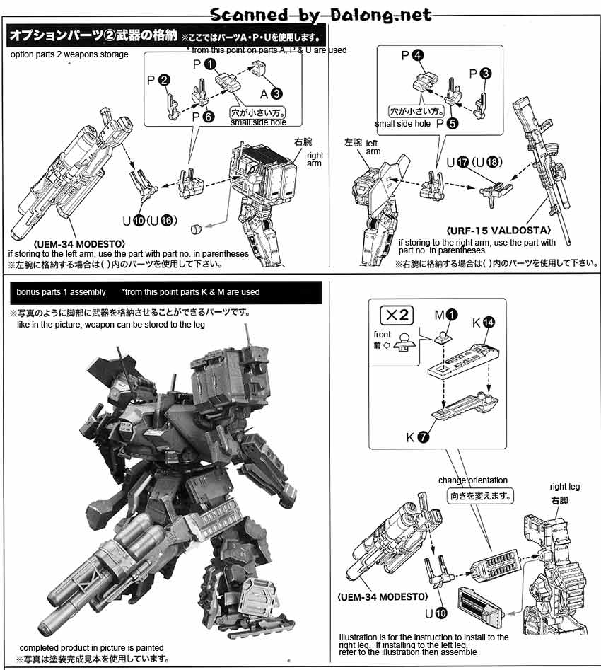 1/72 UCR-10/A Vengeance English Manual & Color Guide