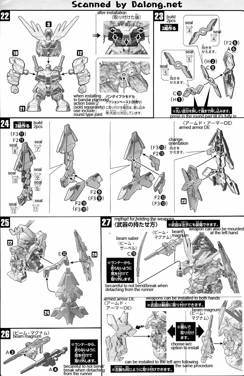 SD Unicorn Gundam 03 Phenex English Manual & Color Guide