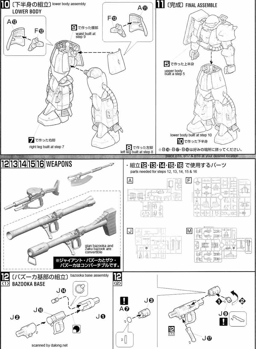 MG MS-06R-1A Zaku II Black Trinity v2.0 English Manual