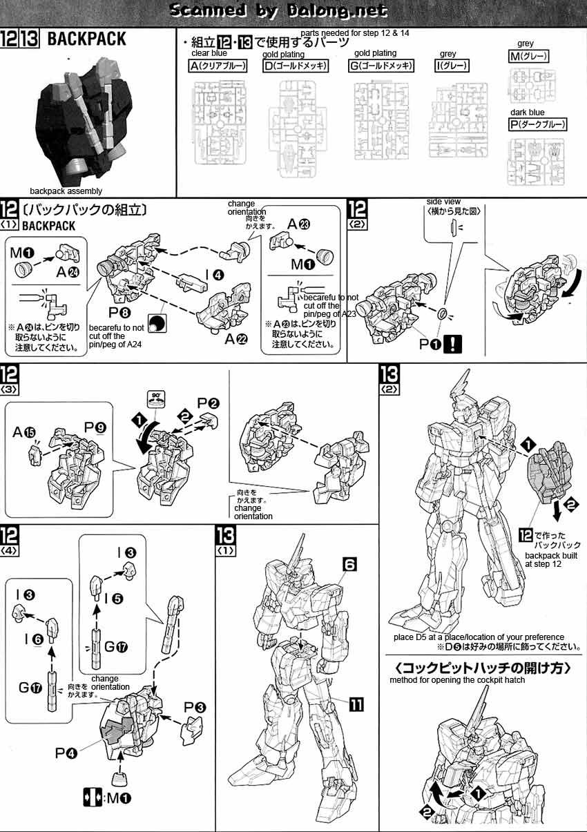 MG Unicorn Gundam 03 Phenex English Manual & Color Guide