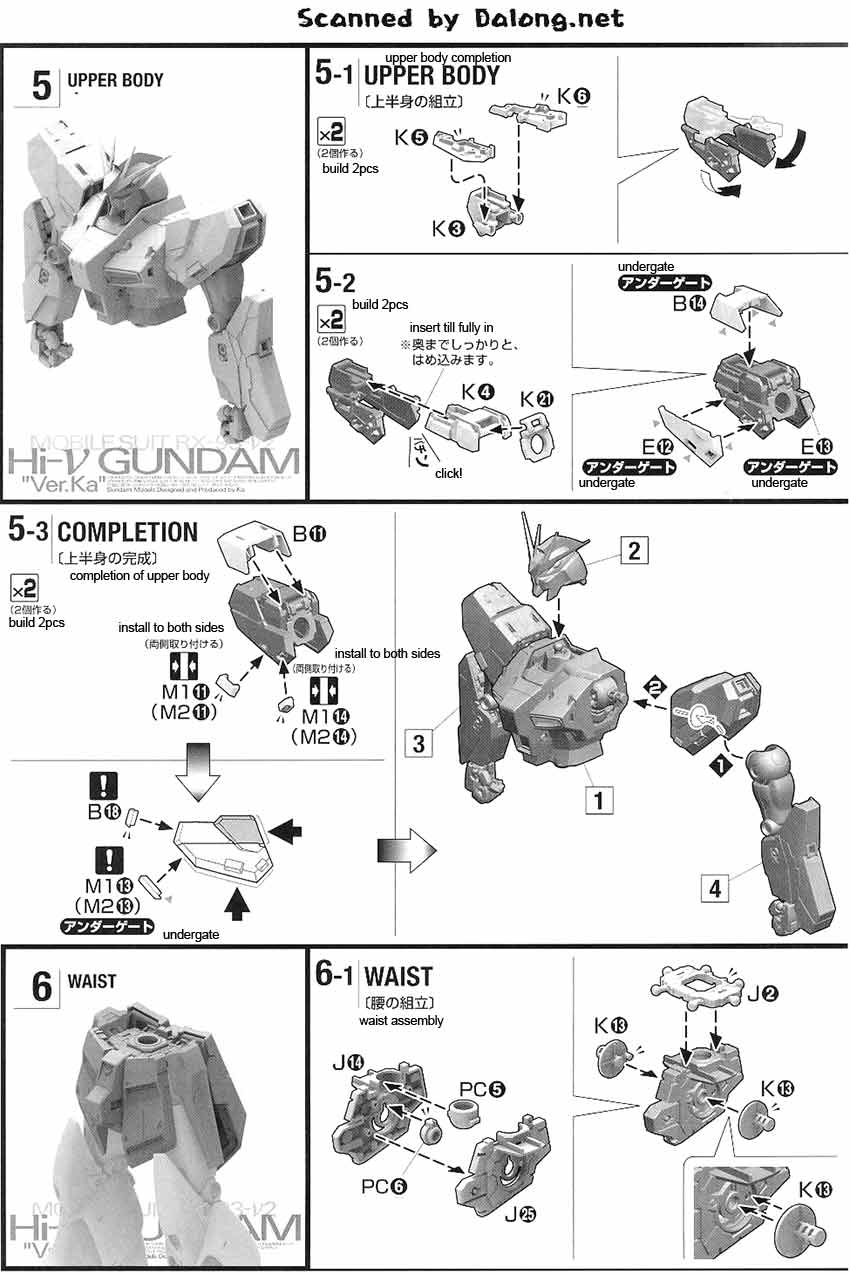 MG Hi Nu Gundam Ver Ka English Manual & Color Guide
