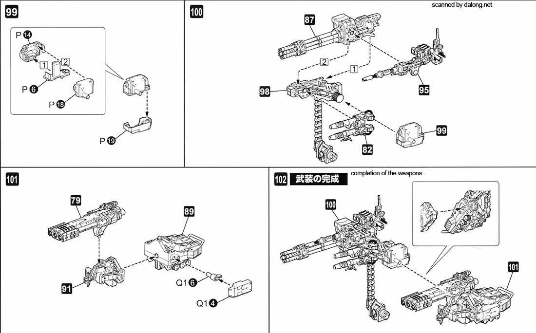 1/72 HMM Iron Kong Schwarz Ver English Manual & Color