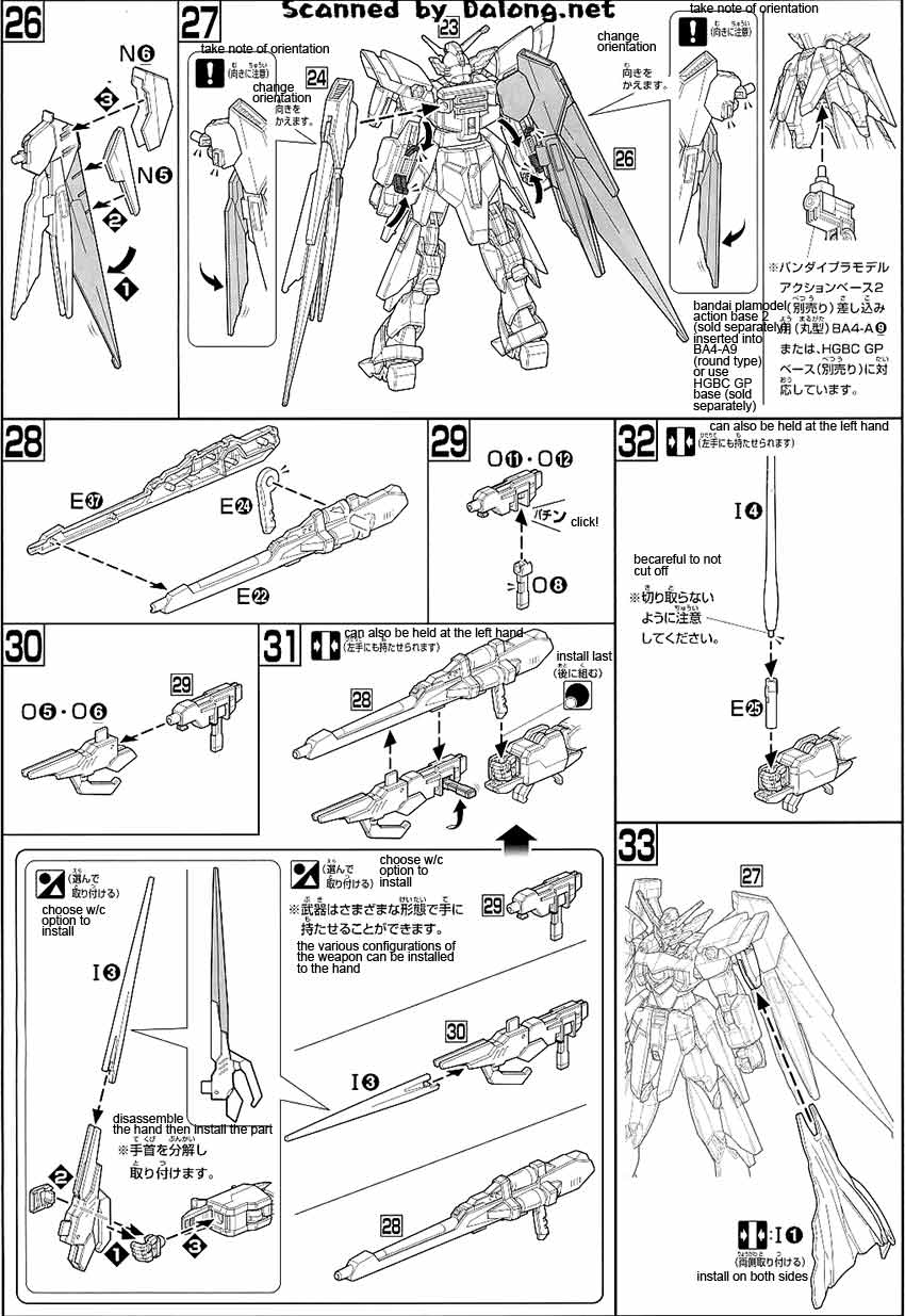 HG Gundam Fenice Rinascita English Manual & Color Guide