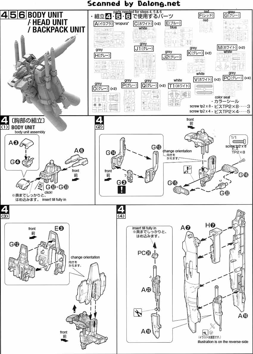 MG S-Gundam Booster Unit Type English Manual & Color Guide