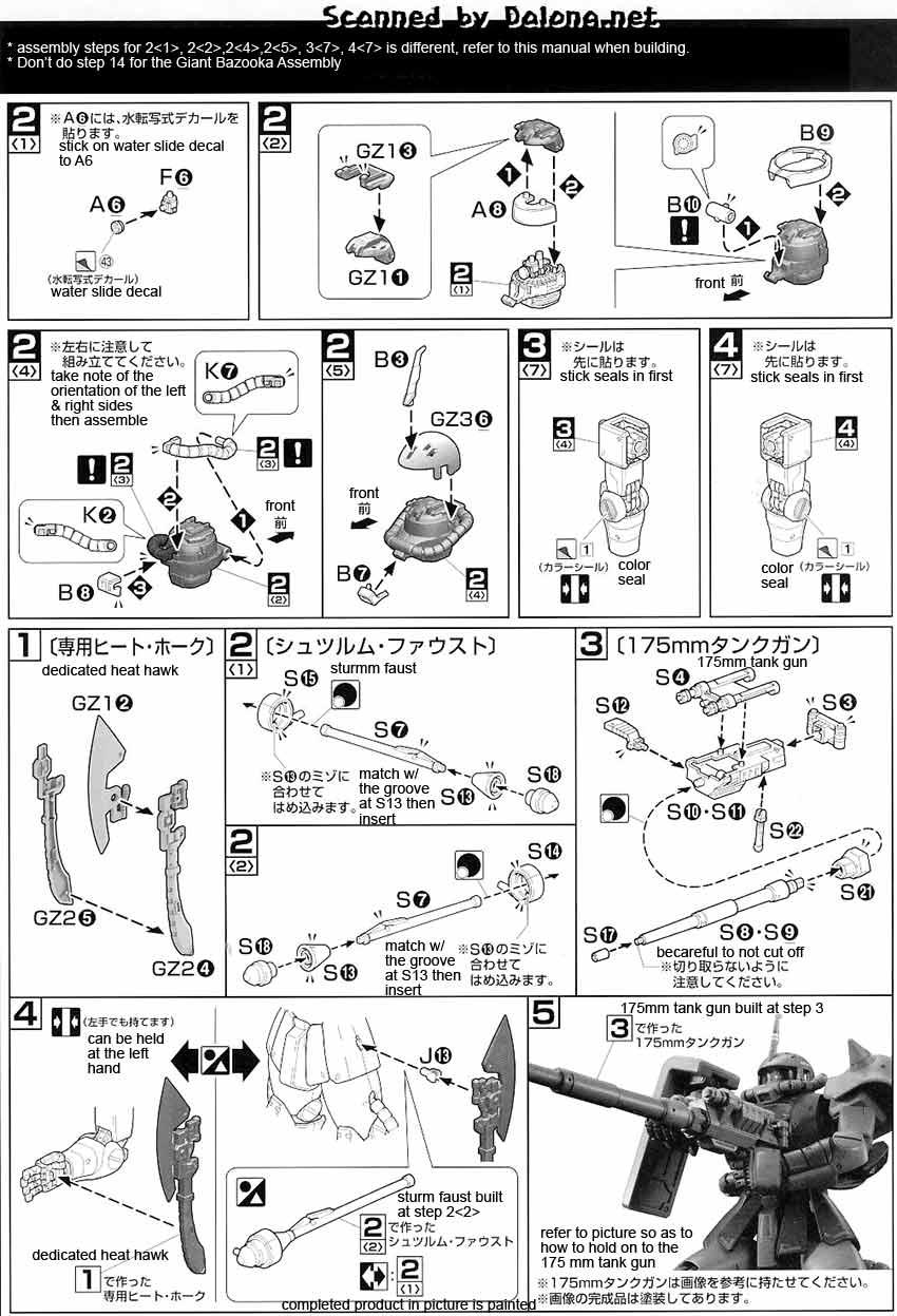 MG MS-06FS Zaku II Garma Zabi Use English Manual & Color