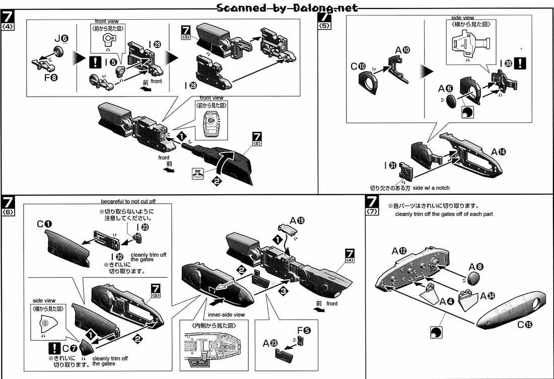 1/72 VF-1S Valkyrie Roy Focker Version English Manual