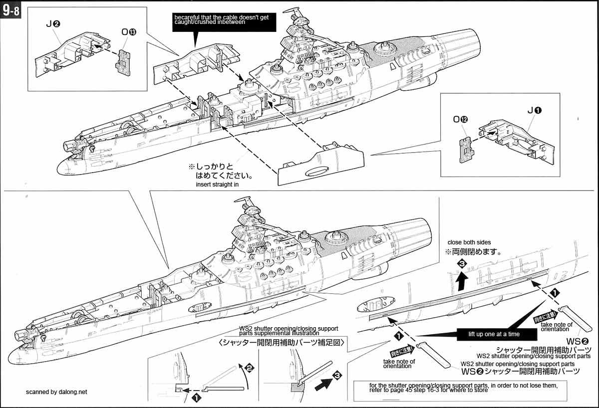 1 350 Space Battleship Yamato English Manual