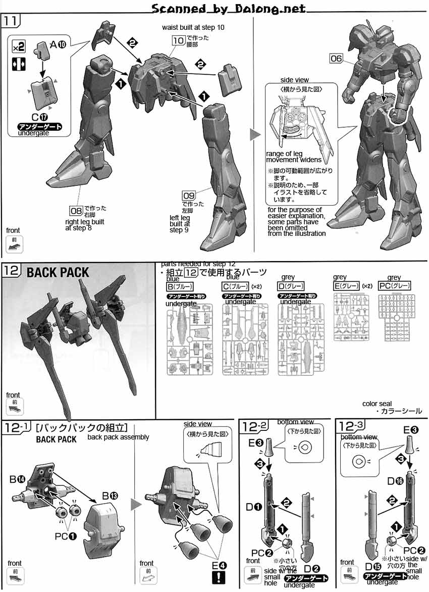 RE 1/100 Gundam Mk-III English Manual & Color Guide