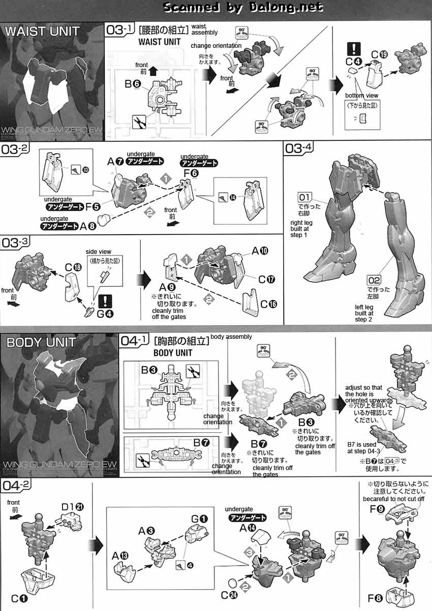 RG Wing Gundam Zero EW English Manual & Color Guide