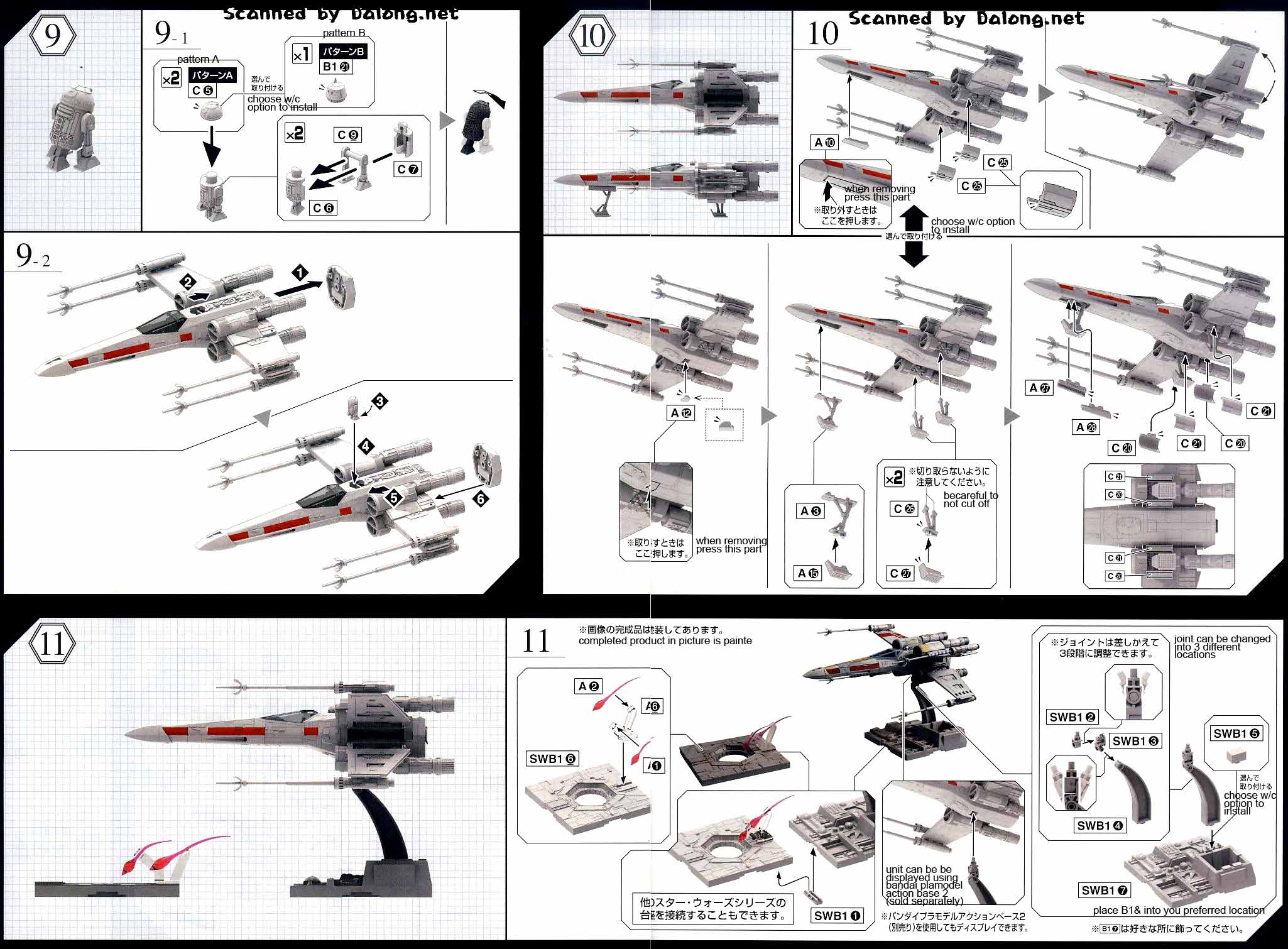 1/72 X-Wing Starfighter English Manual & Color Guide