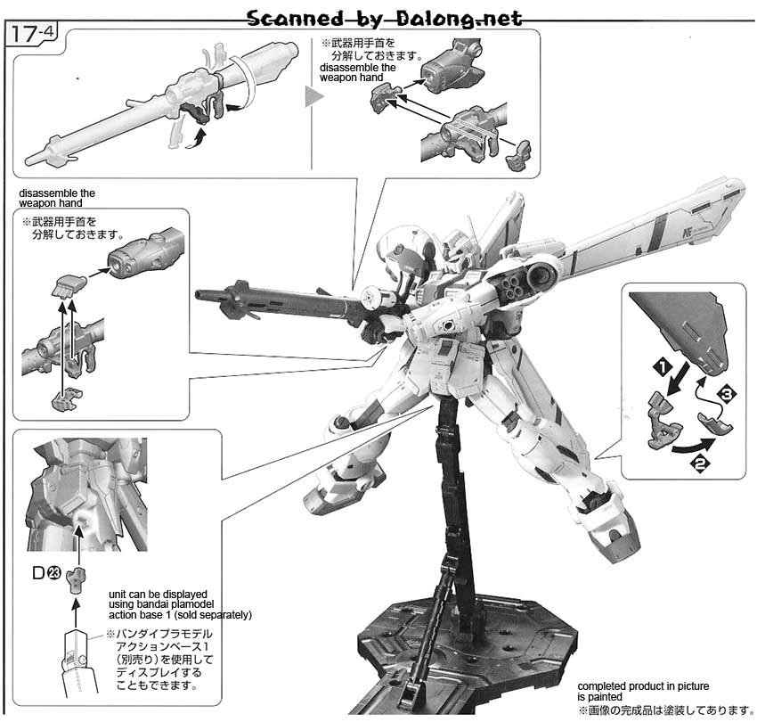 RE Gundam GP04G Gerbera English Manual & Color Guide