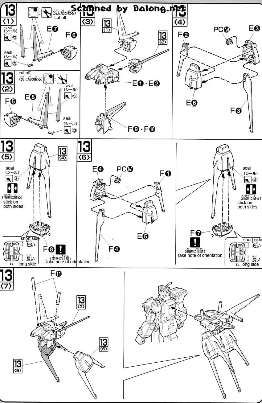 HG 105 Slaughter Dagger English Manual & Color Guide