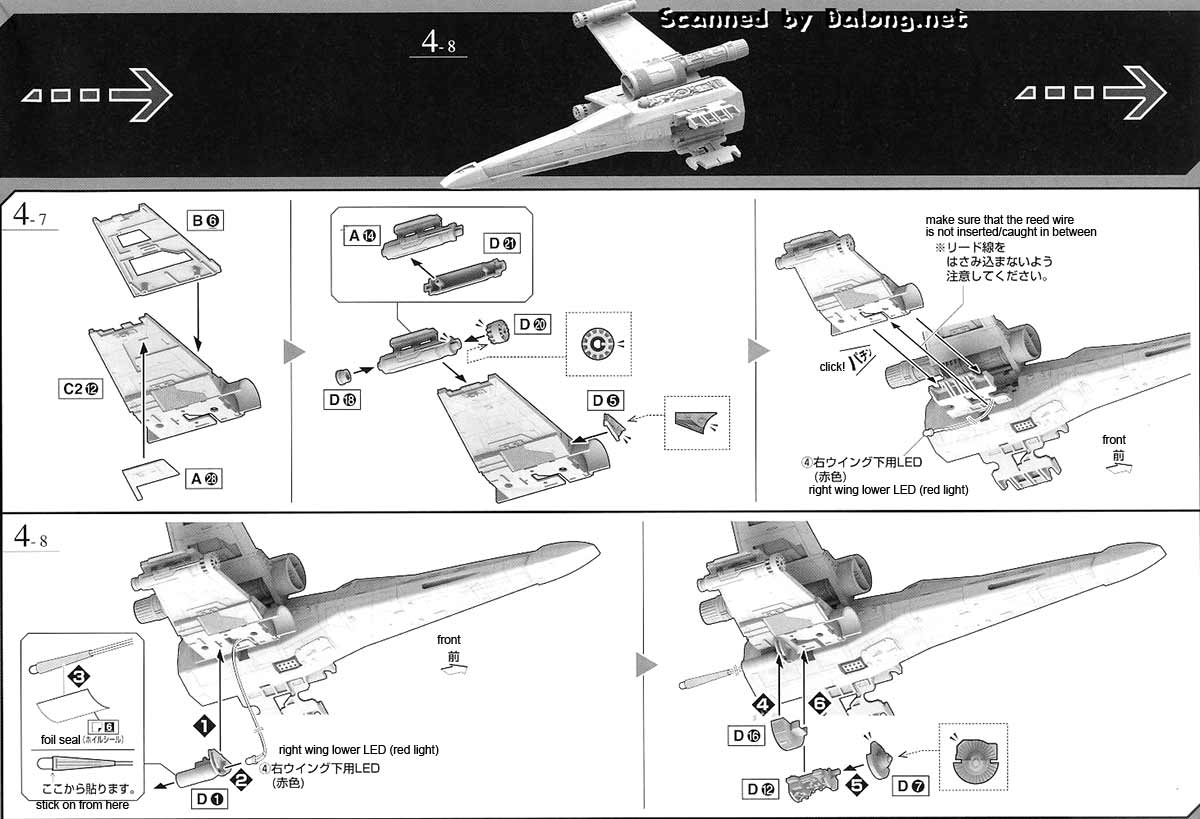 1/48 X-Wing Star Fighter Moving Edition English Manual
