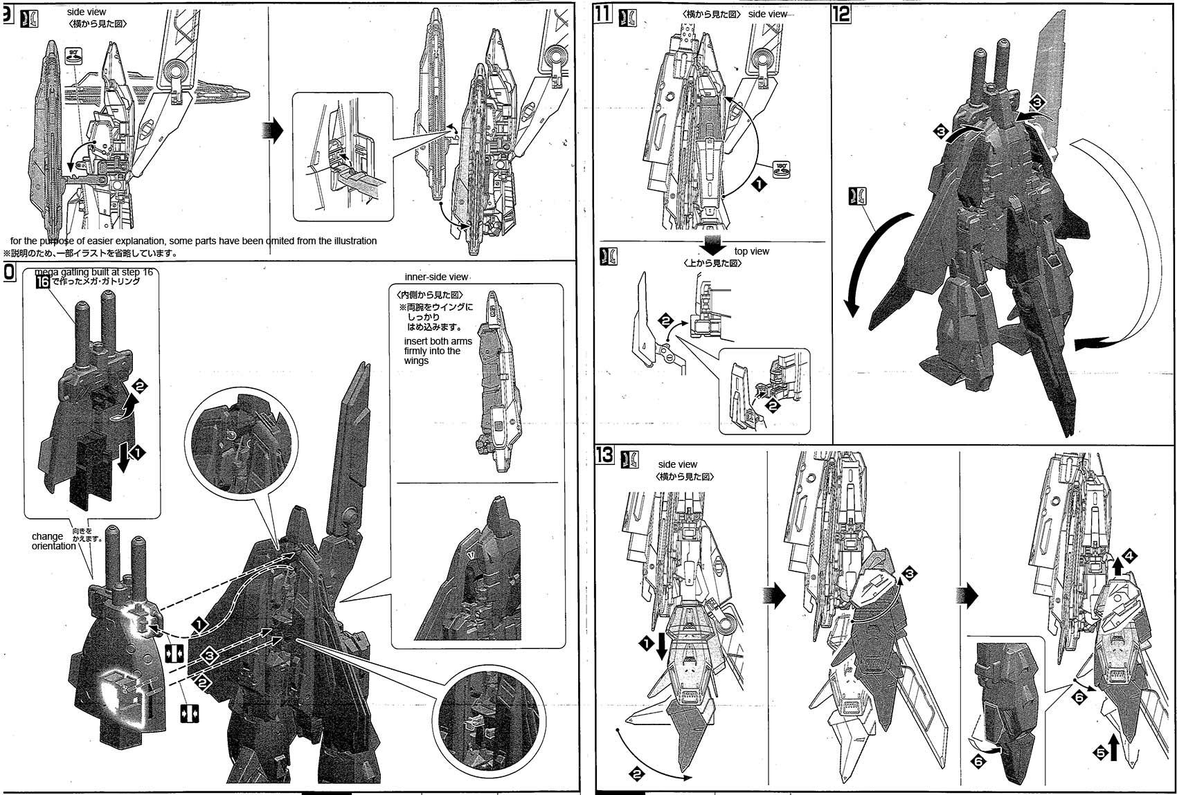 MG Zeta Gundam III B Type Gray Zeta English Manual & Color