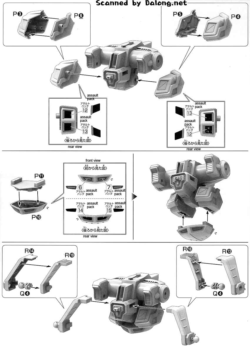 HG Gundam G-Self Assault Pack English Manual & Color Guide