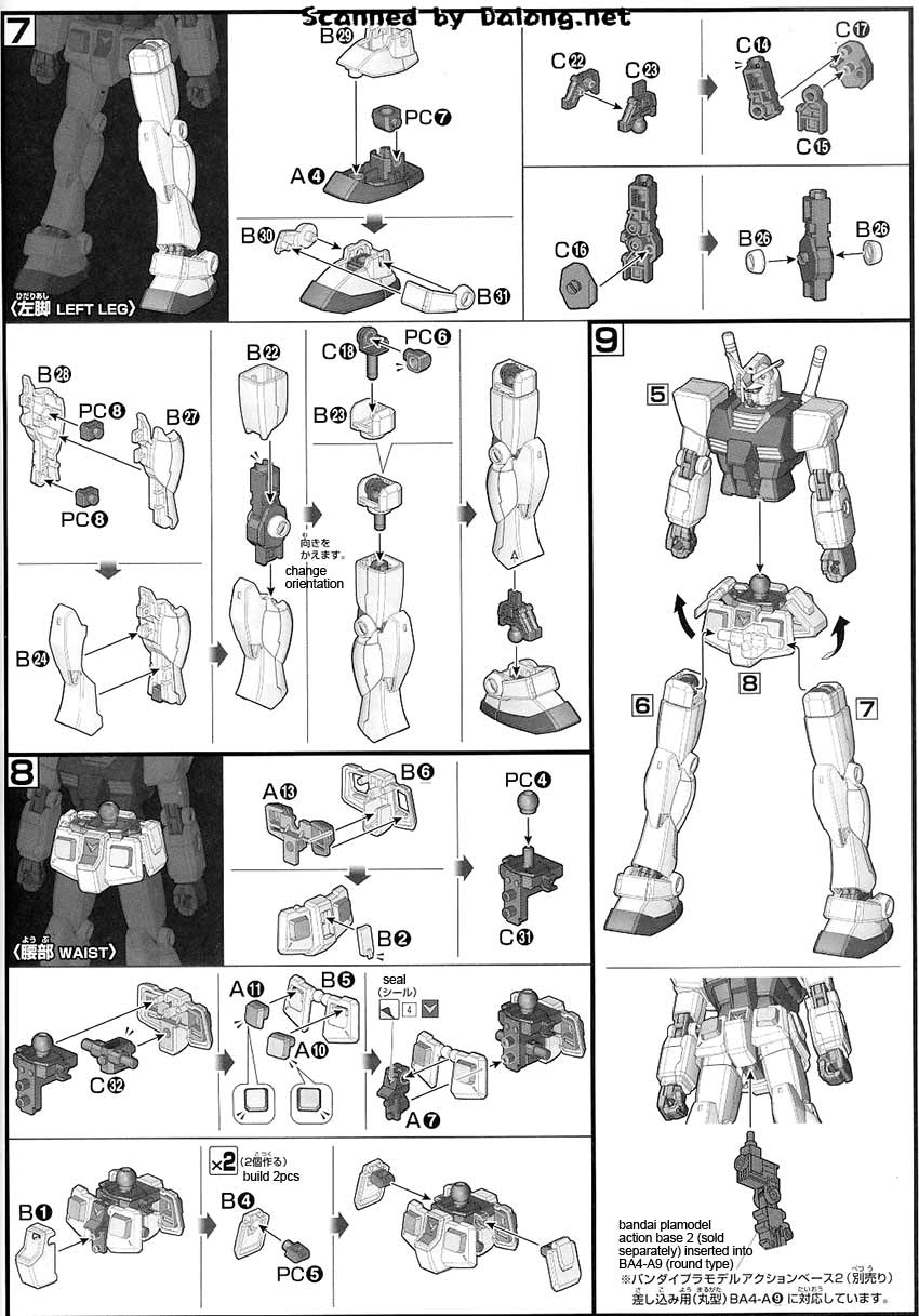HG RX-78-2 Gundam (Revive) English Manual & Color Guide