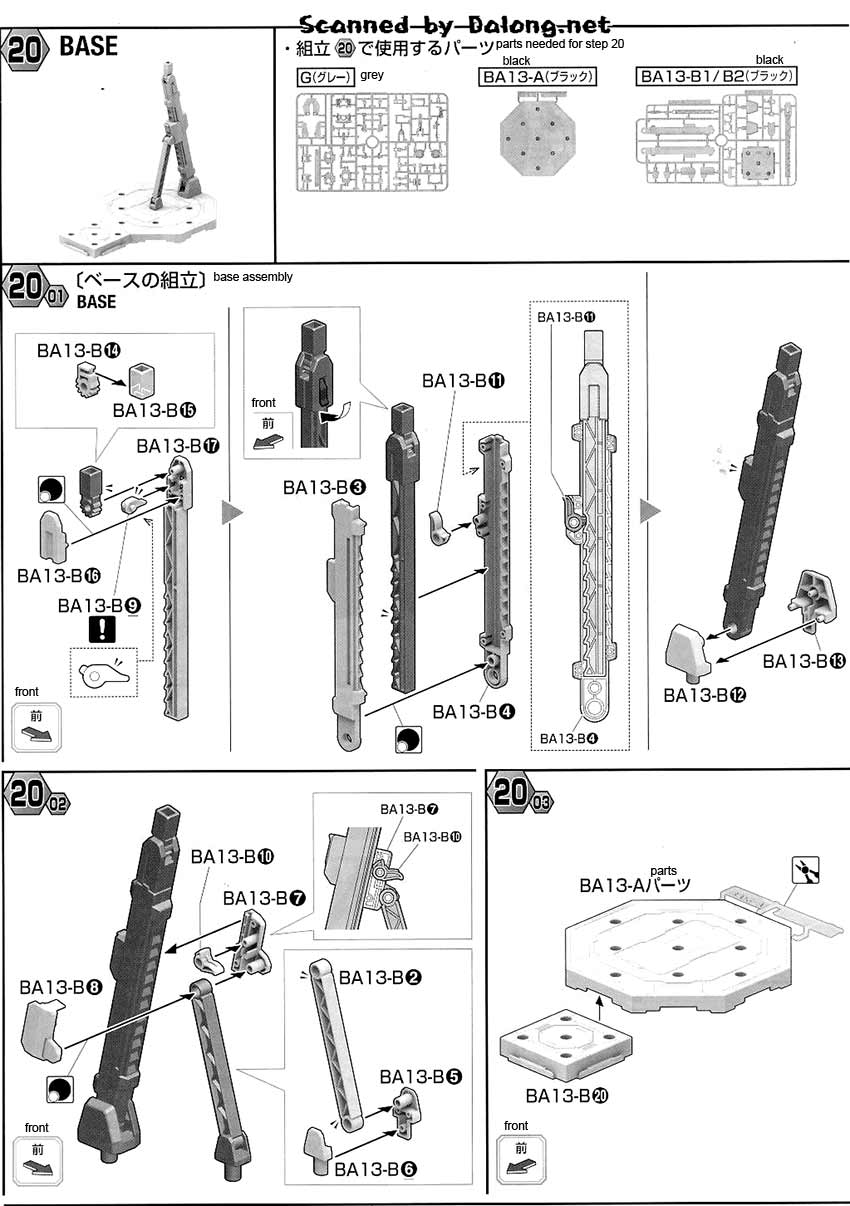 MG Gundam Fenice Rinascita English Manual & Color Guide