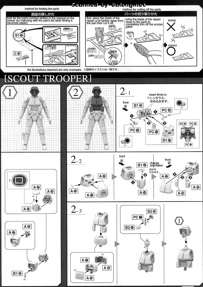 1/12 Scout Trooper & Speeder Bike English Manual & Color