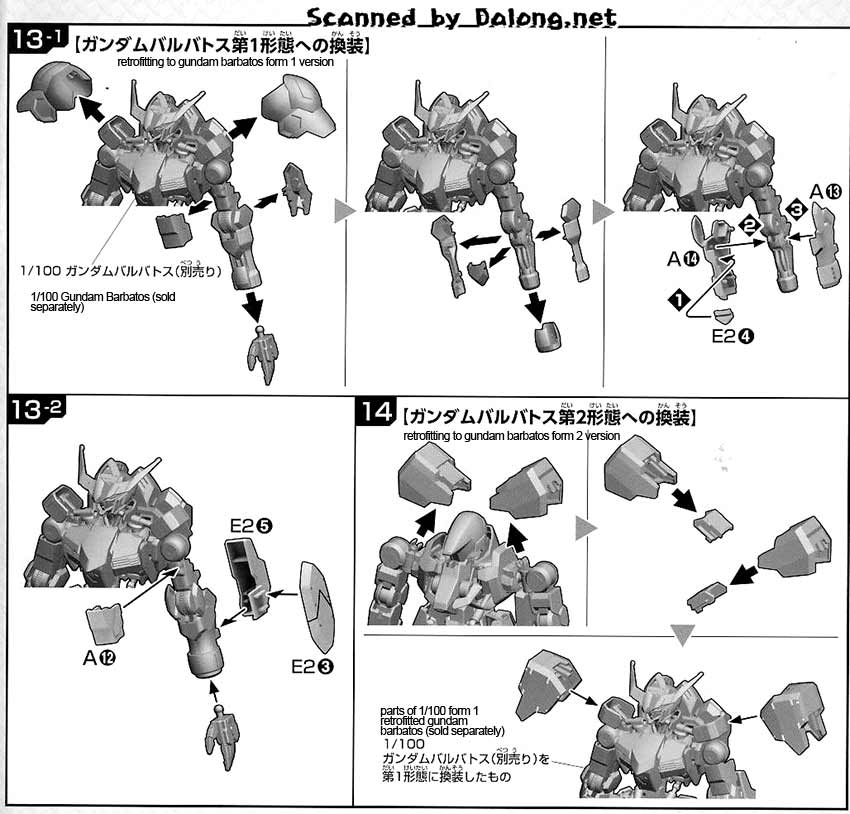 1/100 Graze Standard Type/Commander Type English Manual