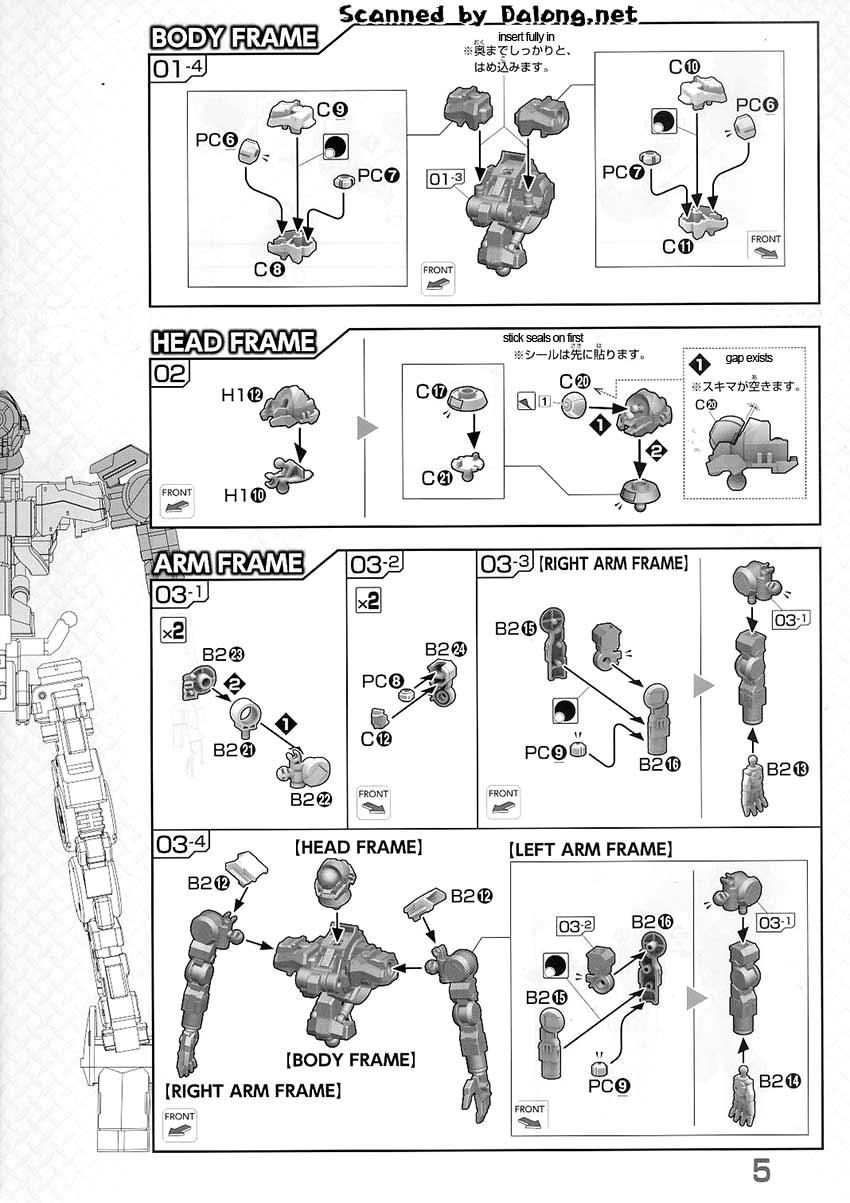 1/100 Mcgillis's Schwalbe Graze English Manual & Color