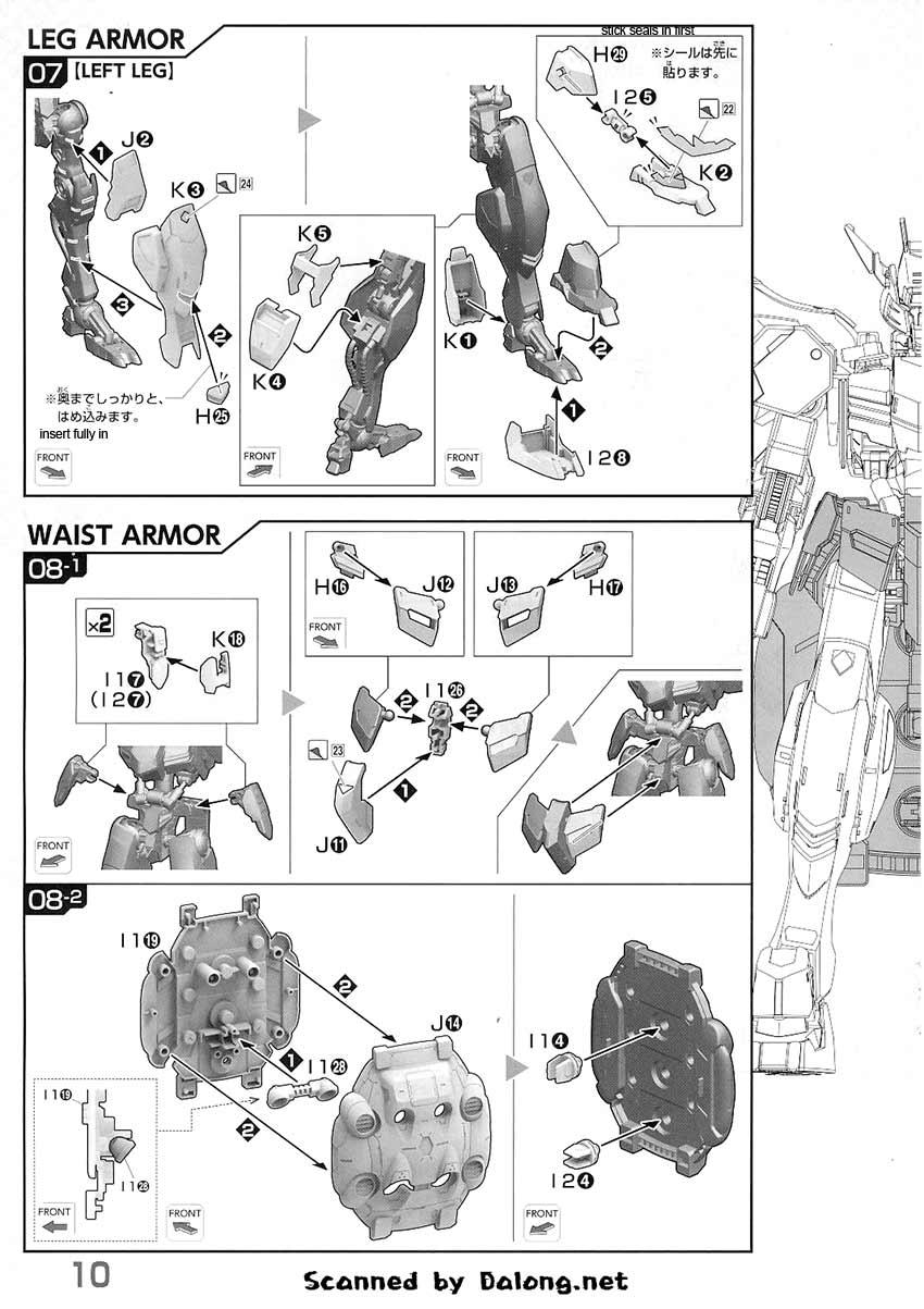 1/100 Gundam Gusion / Gundam Gusion Rebake English Manual