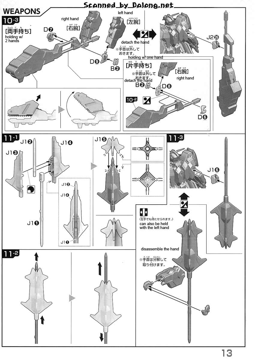 1/100 Gundam Barbatos 6th Form English Manual & Color