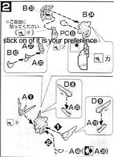 MG XXXG-00W0 Wing Gundam Zero Custom English Manual
