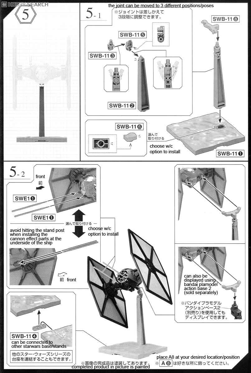 1/72 First Order Special Forces Tie Fighter English Manual