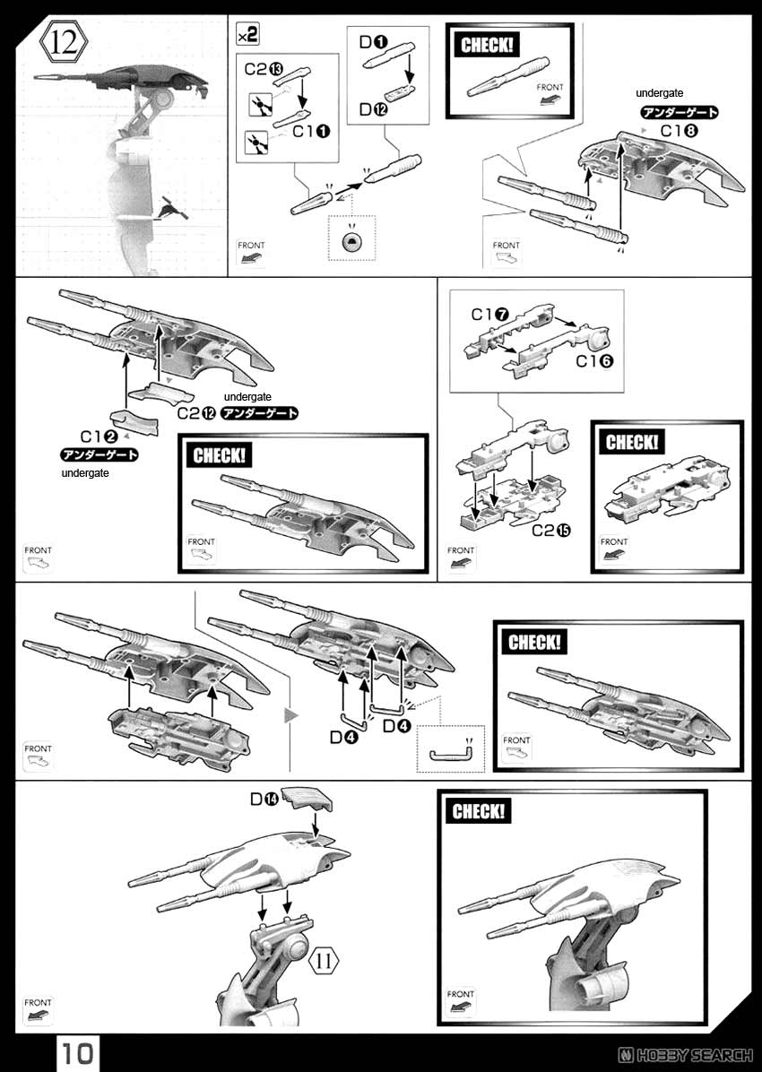 1/12 Battle Droid & Stap English Manual & Color Guide