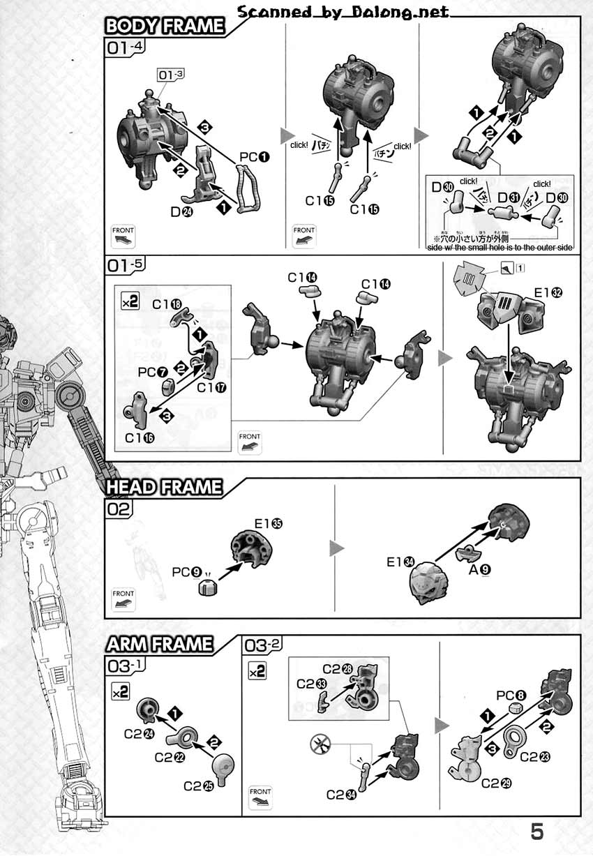 1/100 Gundam Kimaris Trooper English Manual & Color Guide