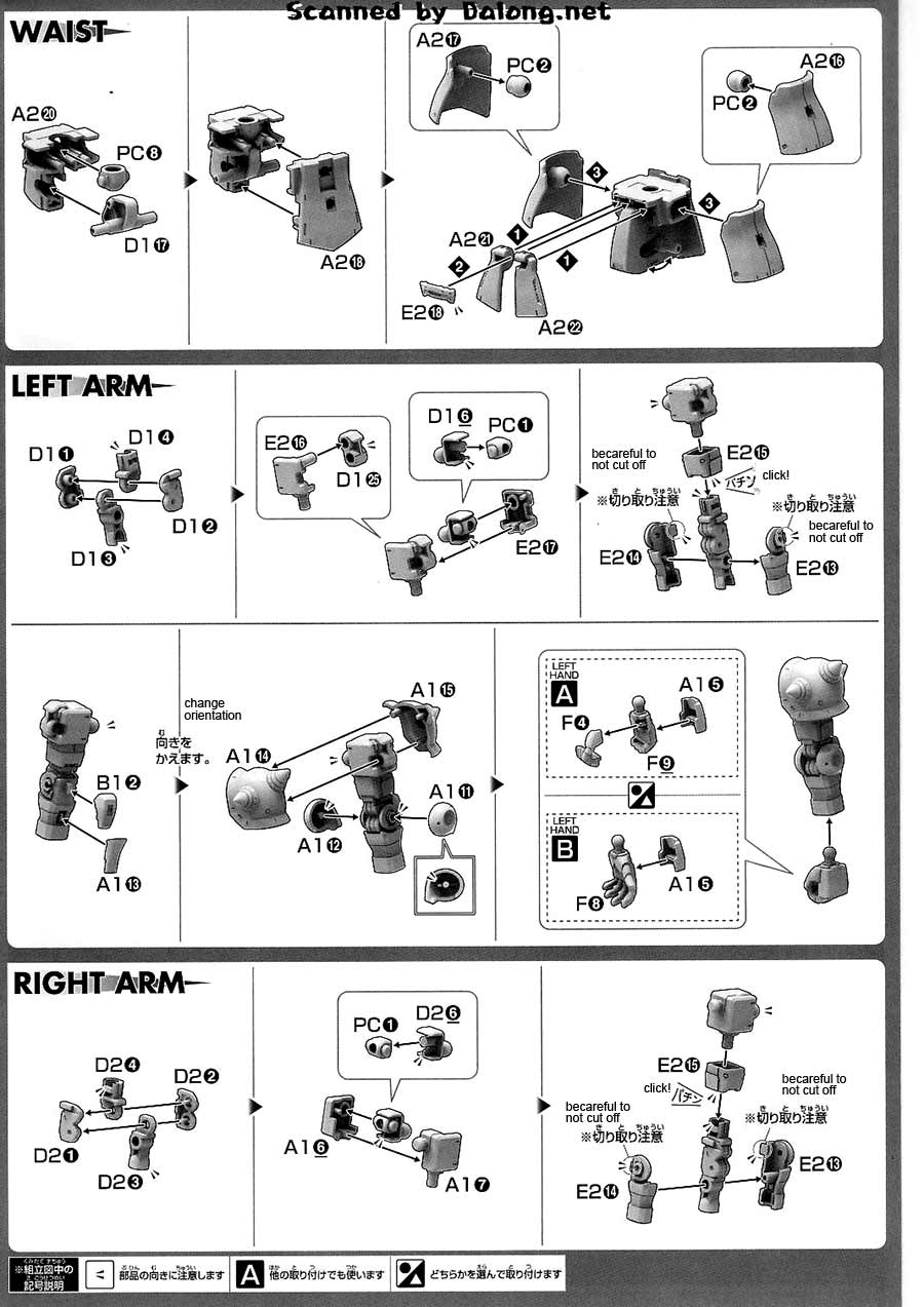 HG Zaku II English Manual & Color Guide (The Origin) High