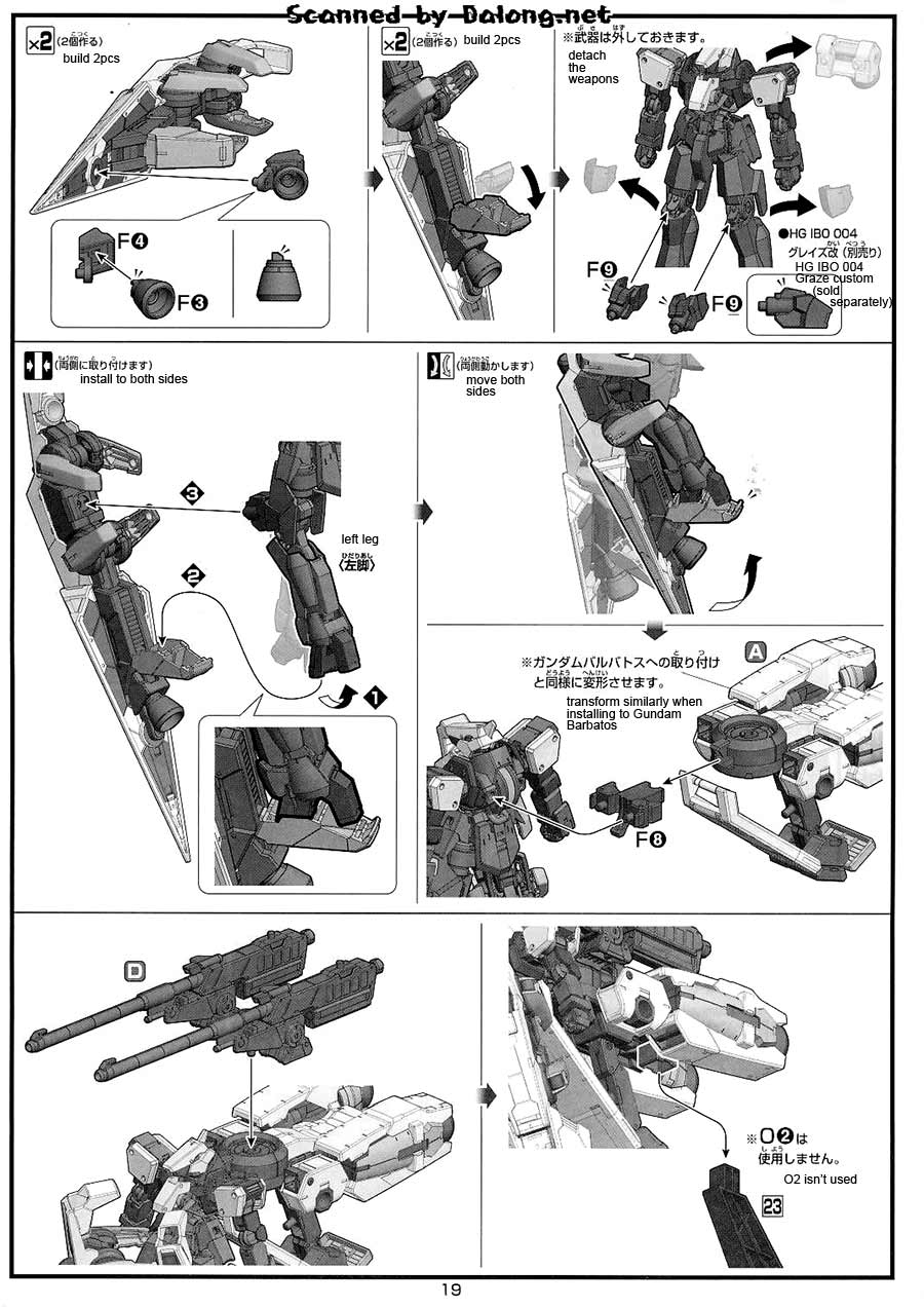 HG Gundam Barbatos & Long Distance Transport Booster Kutan