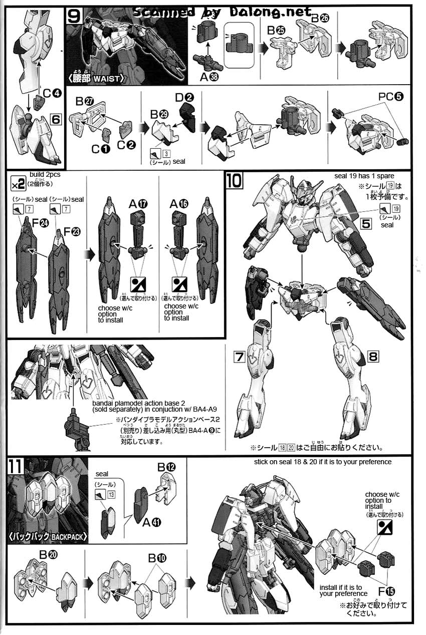 HG Gundam Barbatos 6th form English Manual & Color Guide
