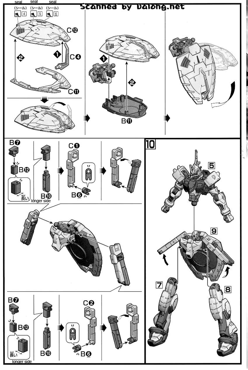 HG Gundam Kimaris Trooper English Manual & Color Guide