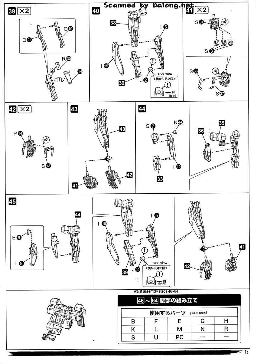1/100 Sahelanthropus (Metal Gear) English Manual & Color