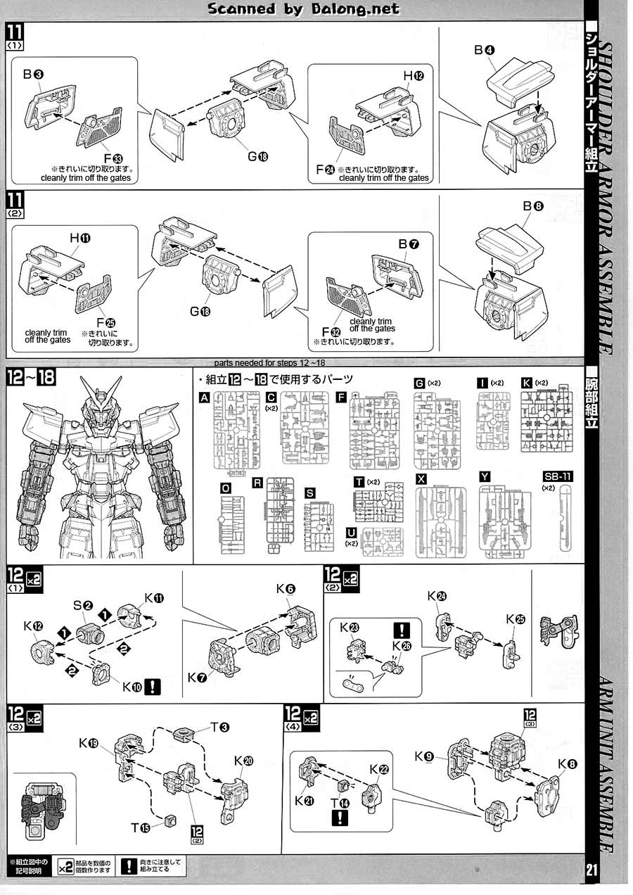 PG Gundam Astray Red Frame English Manual & Color Guide