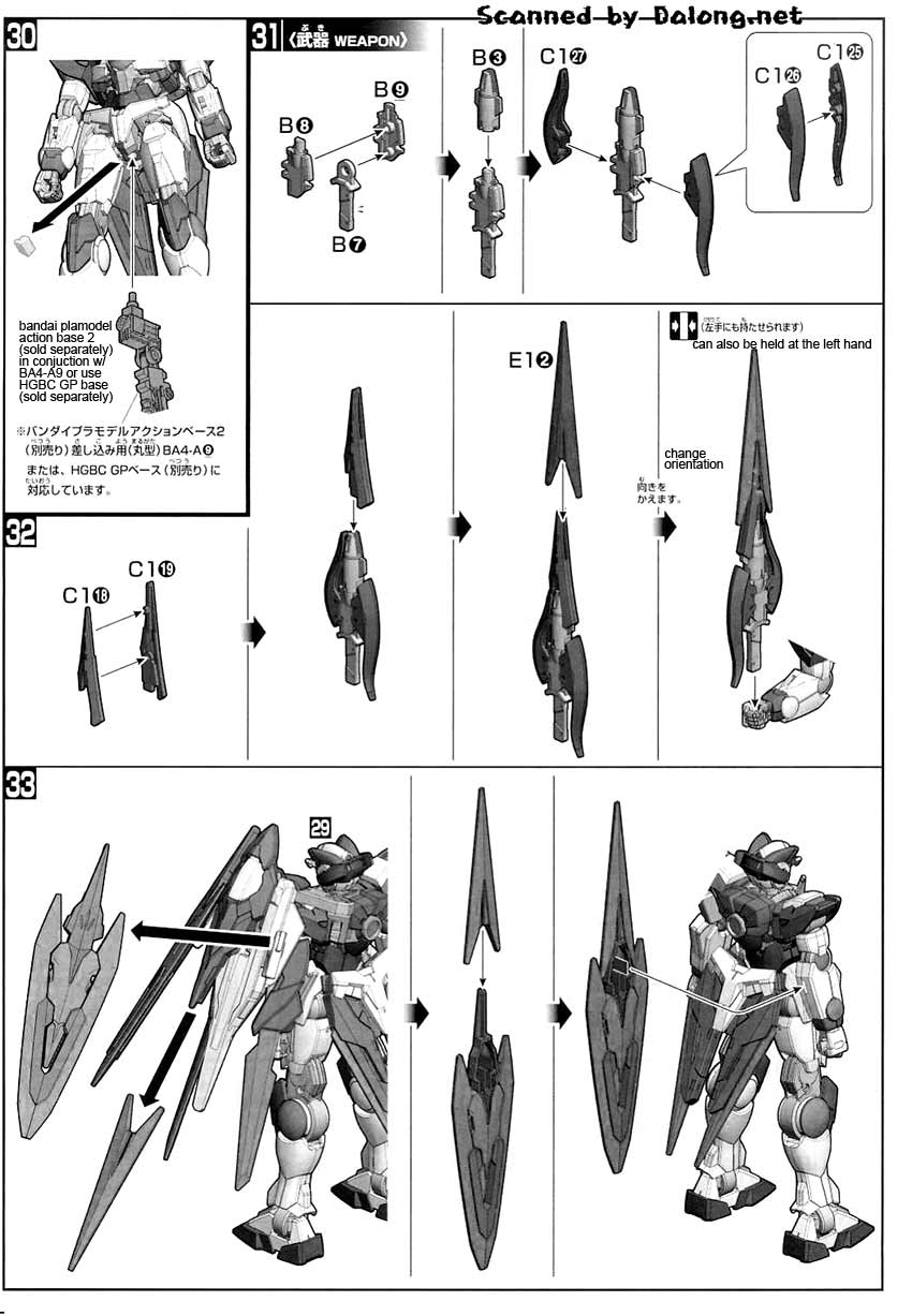 HG Gundam OO Shia QAN[T] English Manual & Color Guide