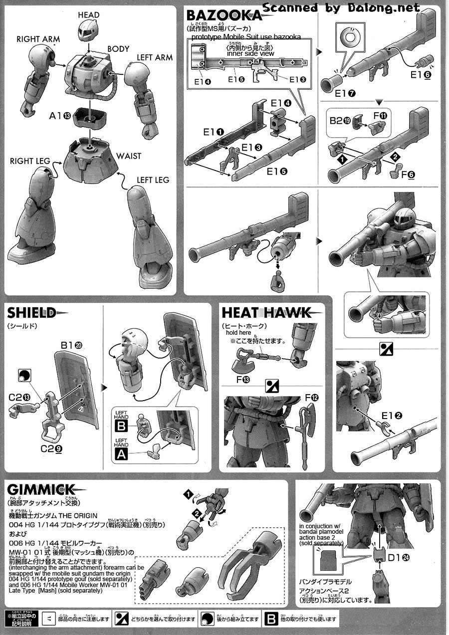 HG Waff English Manual & Color Guide (Gundam The Origin