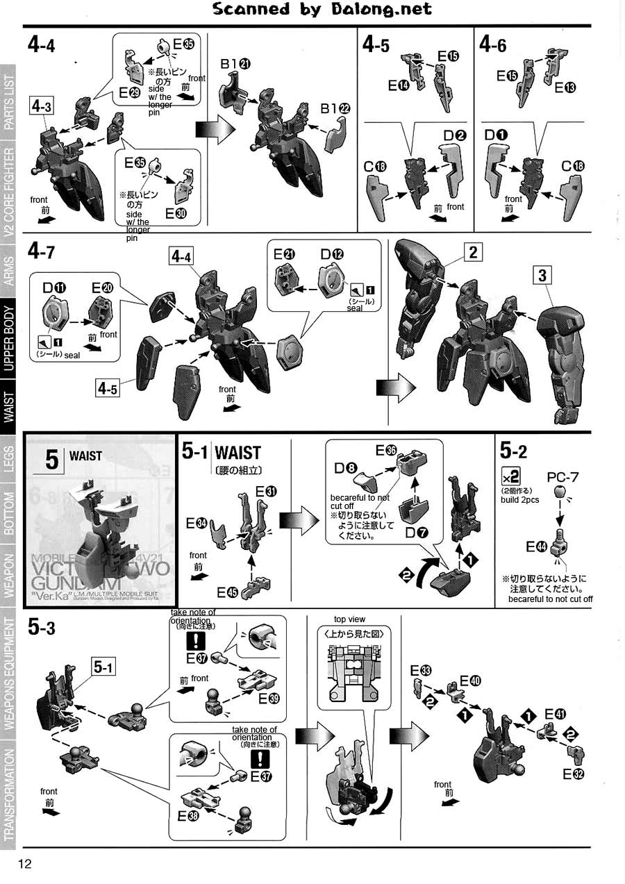 MG V2 Gundam (Victory Two) Ver Ka English Manual & Color