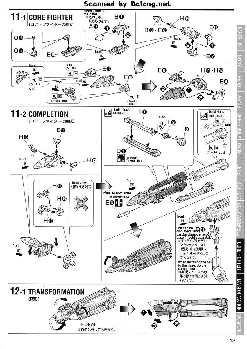 MG Crossbone Gundam X3 Ver Ka English Manual & Color Guide